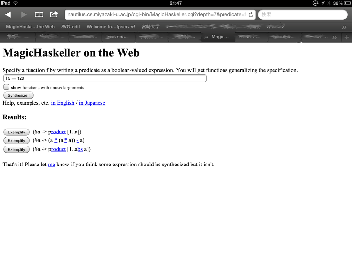 MagicHaskeller on the Web: Automated Programming as a